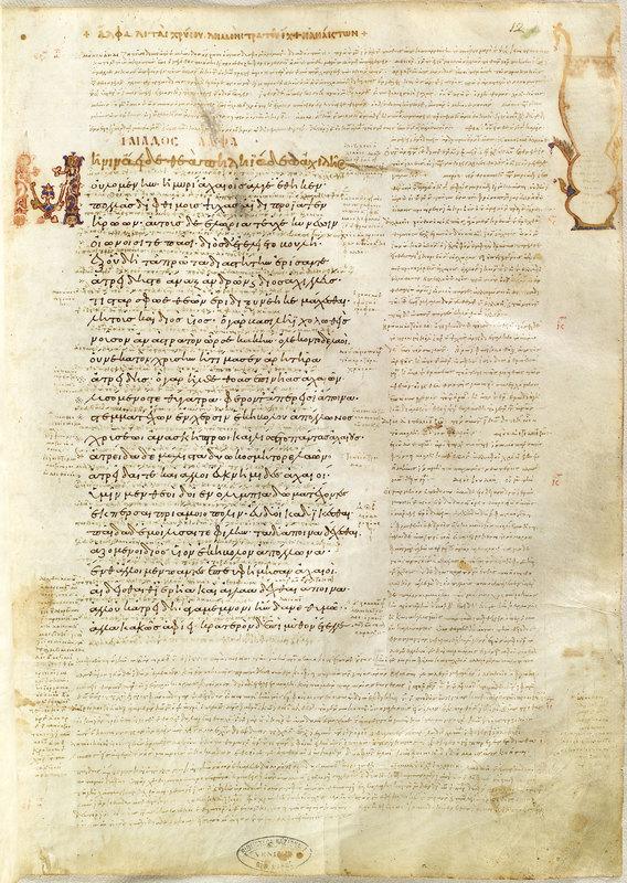 Venetus A