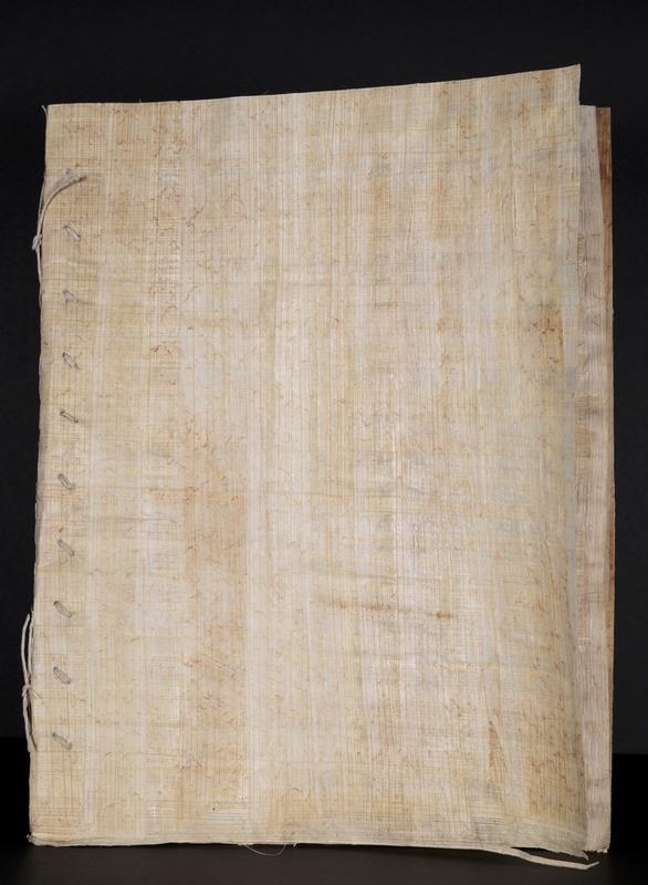 Model of P. Mich. Inv. 1289