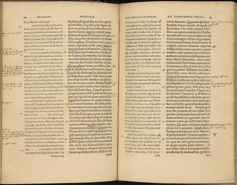Novum instrumentum omne, diligenter ab Erasmo Roterodamo recognitum & emendatum