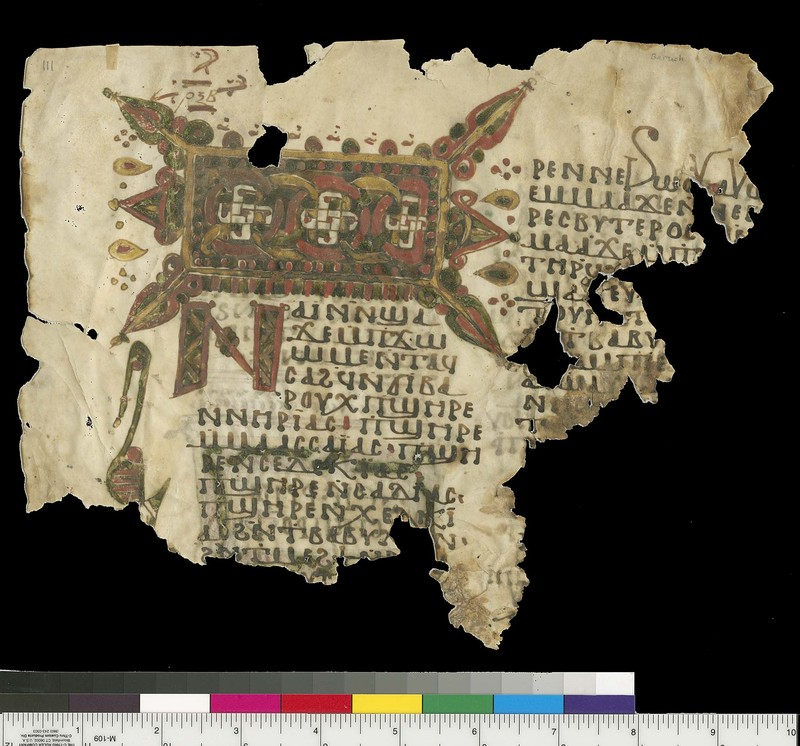 Mich. Ms. 111<br />The Beginning of Baruch. Sahidic Dialect. Parchment. Recto. <span>White Monastery, Sohag (Egypt). Fragments of the same manuscript are kept in London, Manchester, Paris, and Vienna. ca. 10th century. Parchment; 20 x 24 cm. </span>