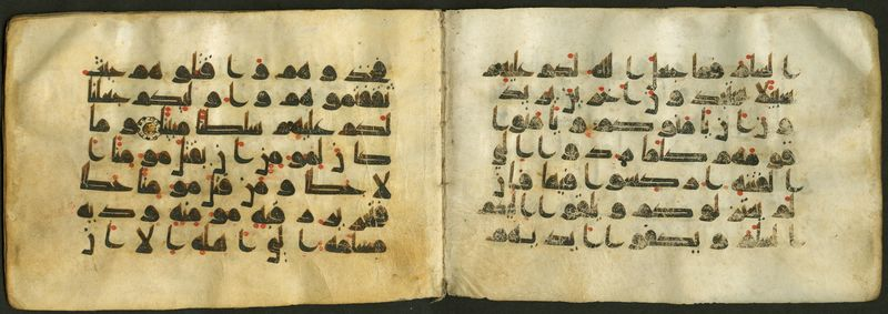 al-Qur'ān, Sūrat al-Nisā' (4) verses 90-92