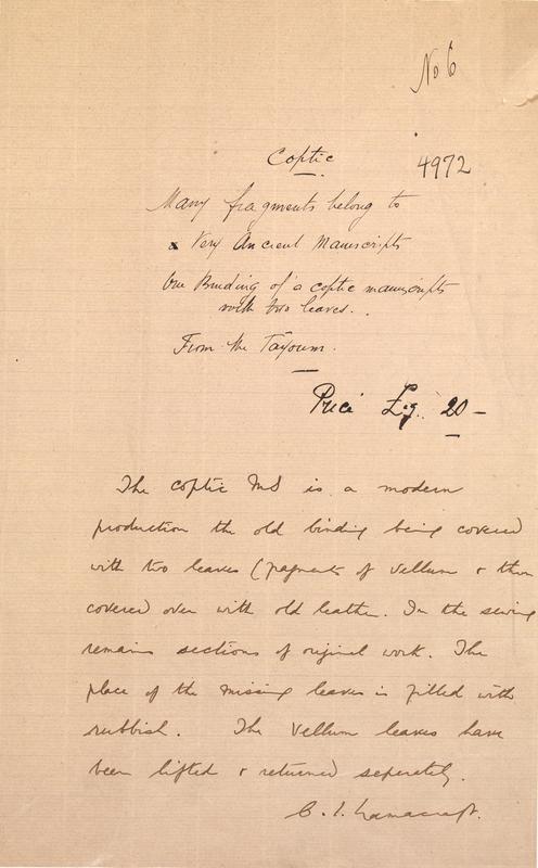 Lamacraft Letter