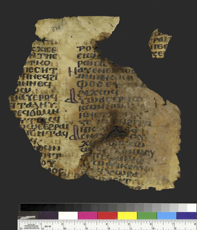 Mich. Ms. 158.37Jacob of Serugh (ca. 451-521). On the Ascension. Parchment. Recto.White Monastery, Sohag (Egypt). Fragments of the same manuscript are kept in Oxford, Cairo, and Paris. ca. 10th century. Parchment; 19.8 x 20 cm.