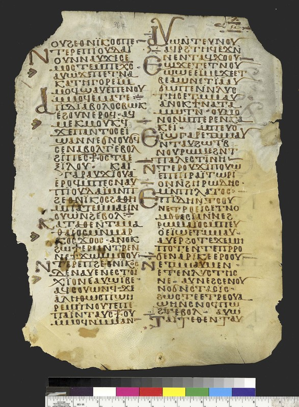 Mich. Ms. 158.36<br />Pseudo-Evodius of Rome. On the Passion and Resurrection of Christ. Recto. Parchment. <span>White Monastery, Sohag (Egypt). Fragments of the same manuscript are kept in Paris, London, and Vienna. ca. 10th century. Parchment; 35.5 x 26.5 cm.</span>