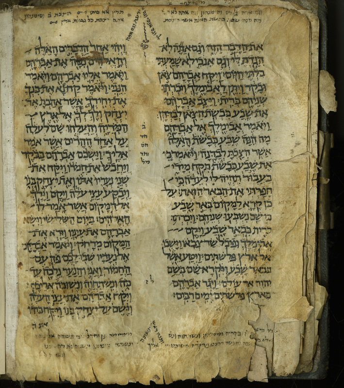 Fol. 14v. Page containing the account of the Binding of Isaac (Genesis 22), from a codex containing the Torah<br />Egypt, Palestine, Babylonia? Tenth century?