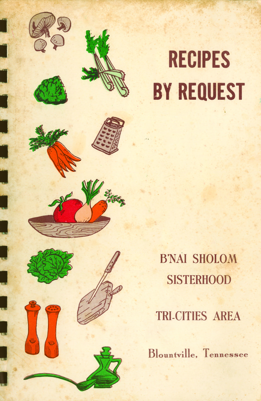 Recipes by Request