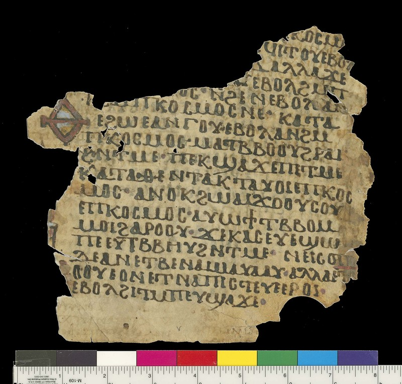 Mich. Ms. 112Gospel of John. Parchment. Verso.White Monastery, Sohag (Egypt). Fragments of the same manuscript are kept in London and Paris. ca. 10th century. Parchment; 18 x 19.5 cm.