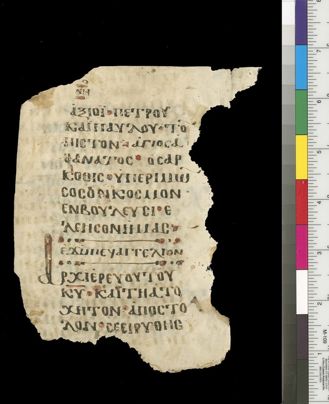 Mich. Ms. 118Bilingual Greek-Sahidic hymns. Parchment. Verso.White Monastery, Sohag (Egypt). Fragments of the same manuscript are kept in Oxford. ca. 10th-11th century. Parchment; 15.5 x 12 cm.