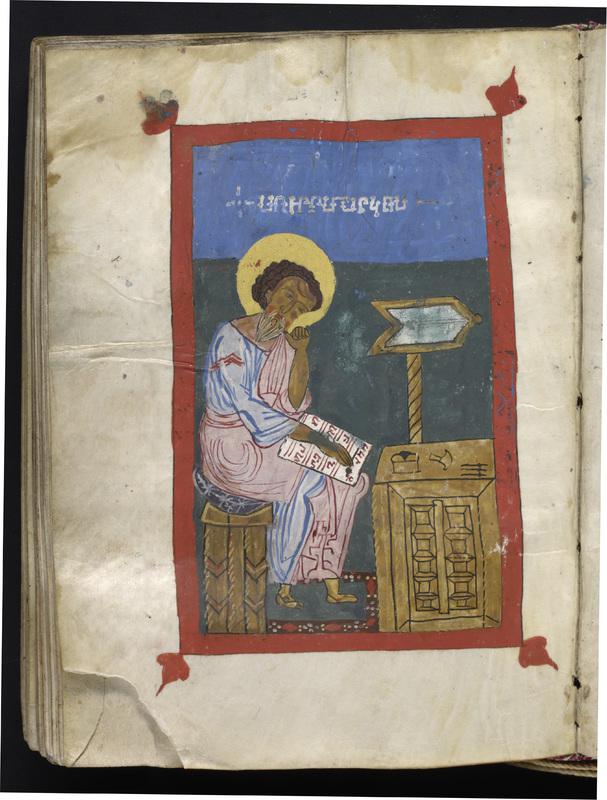 The Evangelist Mark, from a manuscript of the Four Gospels<br />Edessa, Mesopotamia, 1161