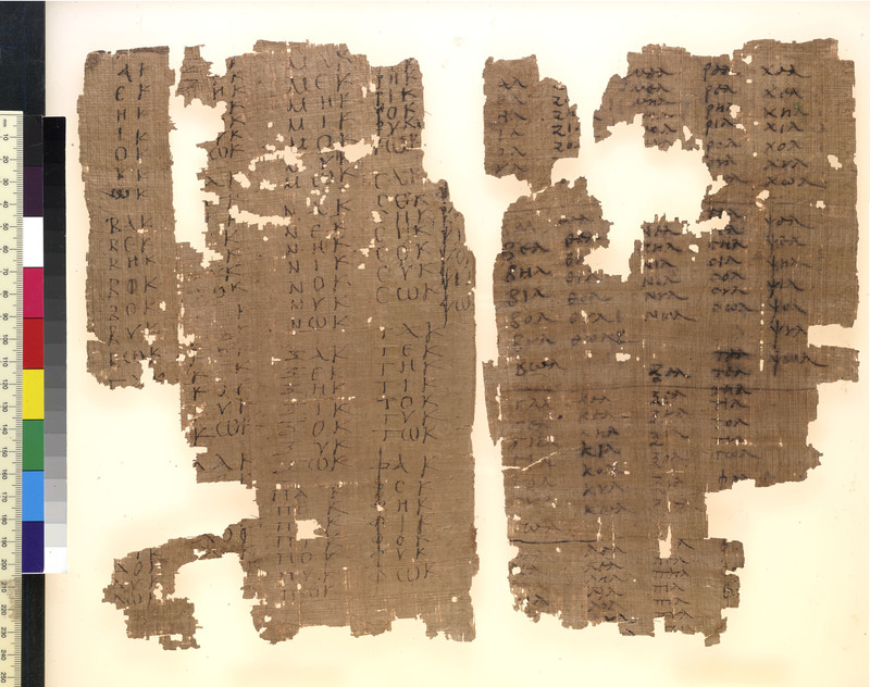 P. Mich. Inv. 926Two papyrus folios, 3 verso and 2 recto, of an early Bohairic manuscript codex.They contain a syllabary, that is, an instructional tool consisting of consonant-vowel combinations arranged in alphabetic order. Originally, the codex probably consisted of four sheets (8 folios), of which folios 1 and 8, 3 and 6, and 4 and 5 are joined. Apart from the syllabary, folios 5 and 6 also contain the beginning of Paul's Epistle to the Romans and the first verse of the Book of Job. Theadelphia, western Fayyum. ca. 4th century. Papyrus; folio 2: 26.5 x 16.5; folio 3: 27 x 17.5 cm.
