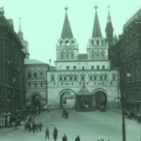 Resurrection Gate, Red Square rebuilt 1680 (and 1994)
