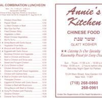 Annie's Kitchen Kosher Chinese Food