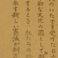 Slide 2 - Popularization of Democracy in Post-War Japan