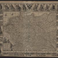 Germaniae post omnes in hac forma editiones exactissima locupletissimaque descriptio