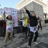 No to gynecological examination gate