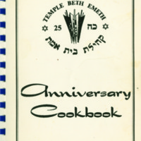 25th Anniversary Cookbook