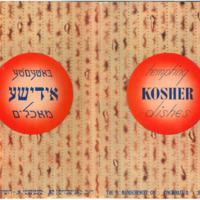 Tempting Kosher Dishes