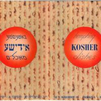Tempting Kosher Dishes image 1