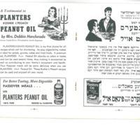 Planters Passover Recipe Book