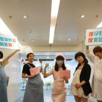 Standing Against Pregnancy Discrimination