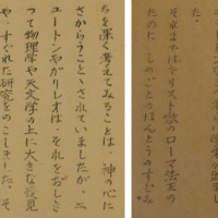 Slide 16 - Popularization of Democracy in Post-War Japan