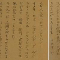 Slide 14 - Popularization of Democracy in Post-War Japan