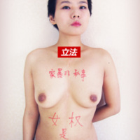 Nude photos against domestic violence, Petition to create an anti-domestic violence law