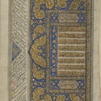 IslMs1009_al_baqarah_left.jpg