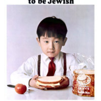 """You Don't Have to be Jewish to Love Levy's Rye"" Advertisments"