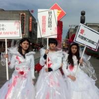 Bloody Brides protest