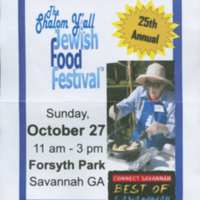 Shalom Y'all Jewish Food Festival