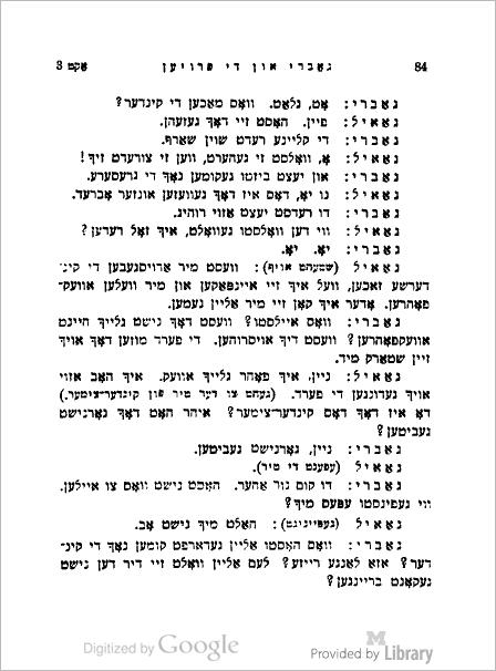 MBooks Language page image