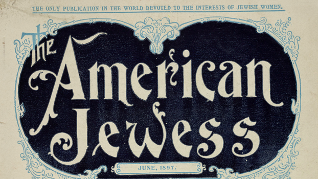 Image of The American Jewess periodical heading from the issue provided by Princeton