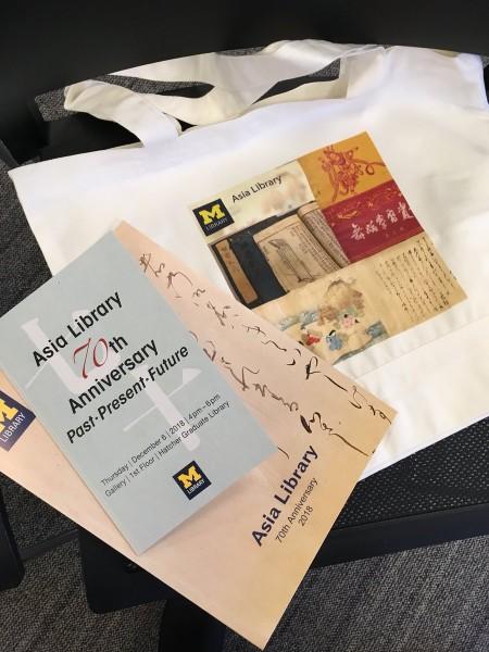 Anniversary program, folder, and tote bag
