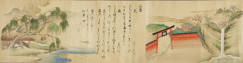 Section 3 of the Mushi scroll