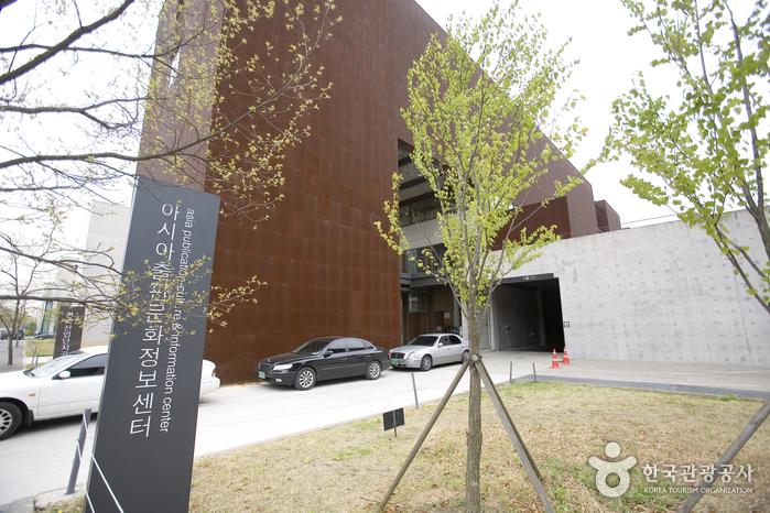 photo of Asian Publication Culture Information Center, Paju City, South Korea