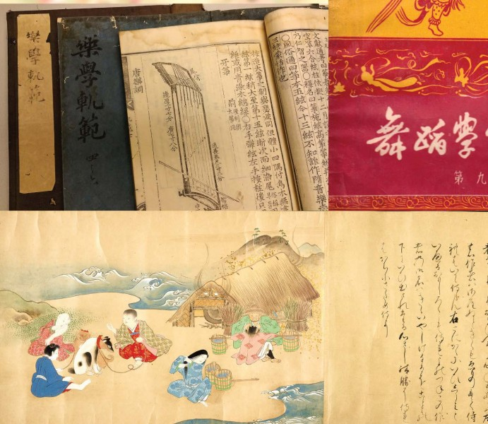 Asia Library anniversary motif, with images from China, Japan, and Korea