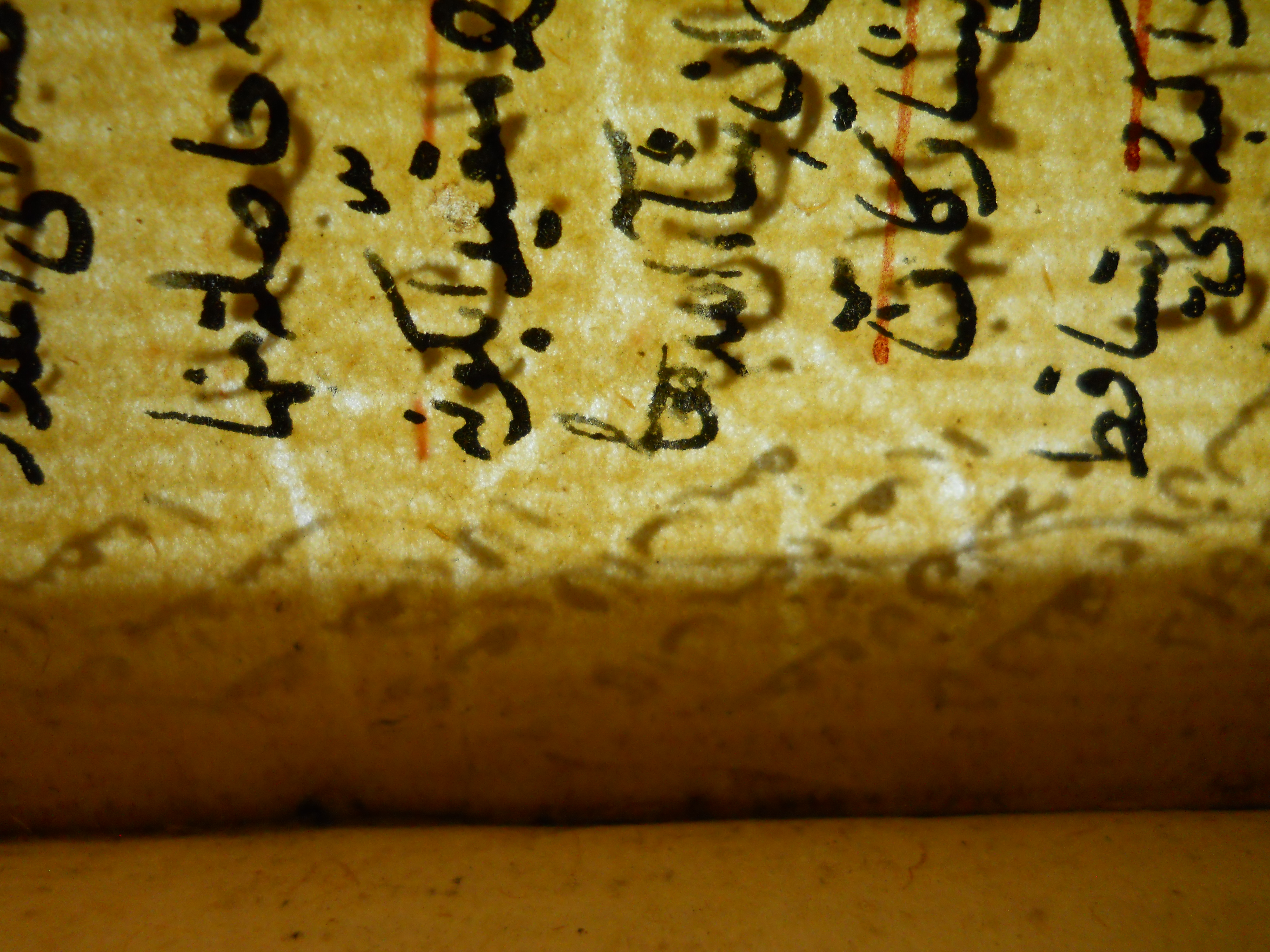 Upper part of capital letter R visible near the gutter in p.210 of Isl. Ms. 147