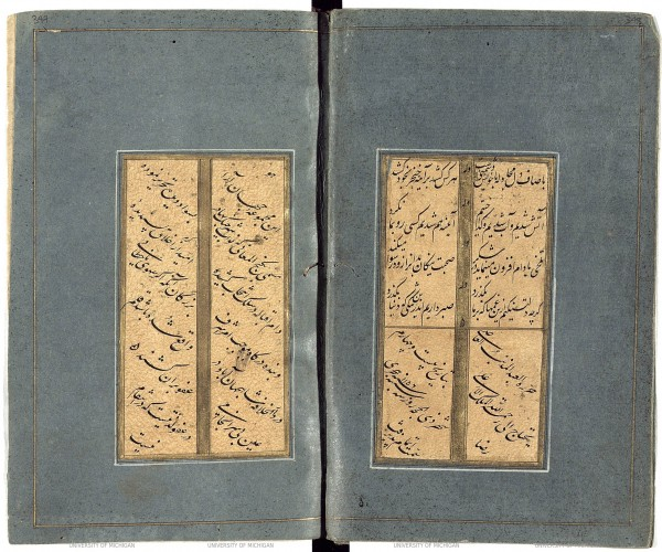 Double-page view of the colophon in Islamic Manuscript 350