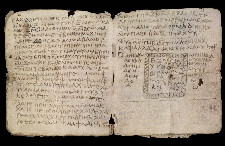 Book of Ritual Spells for Medical Problems. Egypt; in Coptic; 6th c. AD. Manuscript codex on vellum; pp. 6 and 7; 120-102 mm