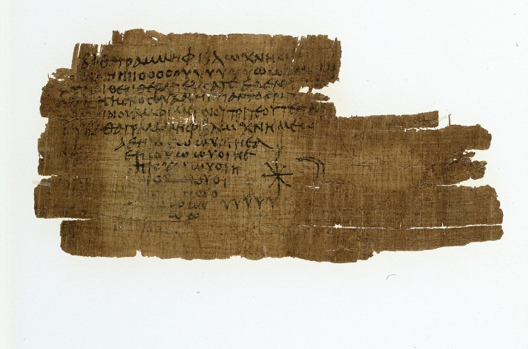 Fever Amulet. Egypt; in Greek; 3rd c. AD. Papyrus; 58 x 120 mm. P. Mich. inc. 6666