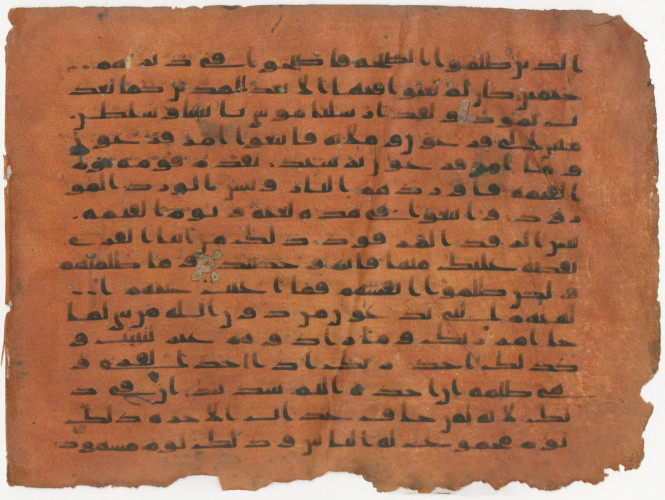 Isl. Ms. 1048, fragment from early Abbasid Qur'anic codex on parchment dyed a striking orange-red color, carrying Q 11:93-103 on the verso.