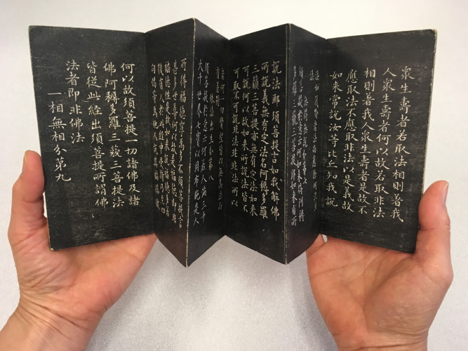 Picture of unfolded Diamond Sutra orihon