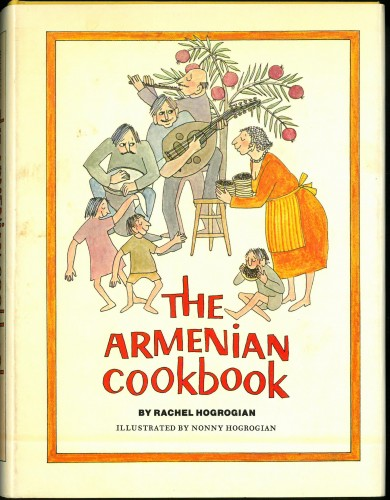 Cover of The Armenian Cookbook showing a family playing music and dancing