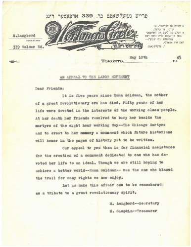 Letter written in English, with Yiddish writing in the letterhead