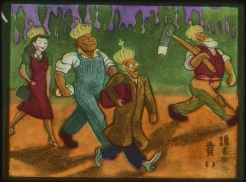 Three men and one woman, all dressed in contemporary post-war clothing, walk with work-related items, heading off to their different jobs. All of the people are smiling with crowns upon their heads, implying that all of them (and all people) are important. The Japanese text near the bottom reads 誰もが貴い (Dare mo ga tōtoi) meaning
