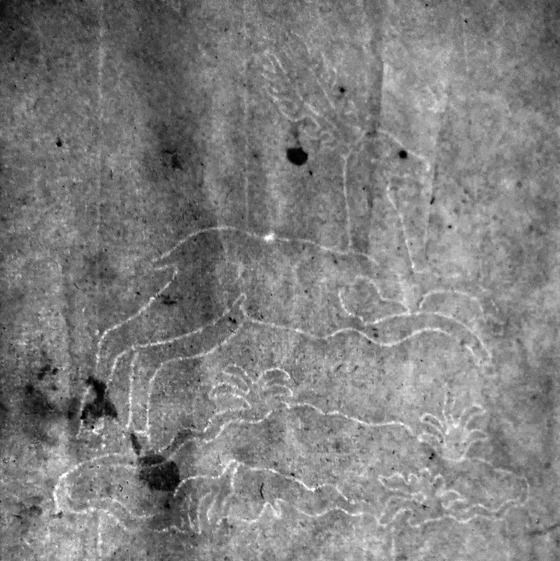 Watermark of stag leaping over pond in front flyleaf of Isl. Ms. 508