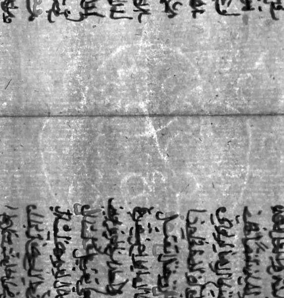 Paschal Lamb watermark across the fold in Isl. Ms. 587 p.407/408