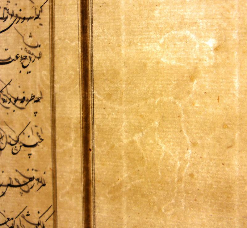 Lion passant guardant watermark in Isl. Ms. 337 p.12