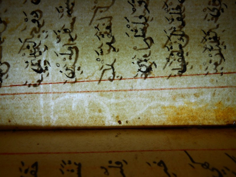 Banner watermark at the gutter of p.54 in Isl. Ms. 410